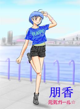 岩井朋香(肩見せ元気ガール)編集logo_R.png